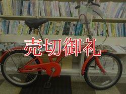 自転車の 自転車 修理 出張 目黒区 : 中古自転車〕折りたたみ自転車 ...