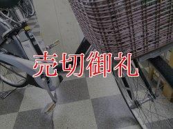 自転車 リチウムイオン ...