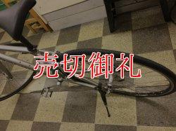 画像4: 〔中古自転車〕ブリヂストン アンカー ANCHOR RA700 ロードバイク 700×25C 2×8段変速 アルミフレーム キャリパーブレーキ グレー
