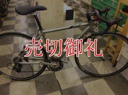 画像1: 〔中古自転車〕ブリヂストン アンカー ANCHOR RA700 ロードバイク 700×25C 2×8段変速 アルミフレーム キャリパーブレーキ グレー