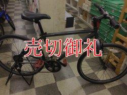 画像1: 〔中古自転車〕MARIN Muirwood マリーン ミュアウッズ クロスバイク 26×1.40 3×8段変速 クロモリ Vブレーキ グレー