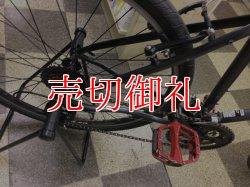 画像3: 〔中古自転車〕MARIN Muirwood マリーン ミュアウッズ クロスバイク 26×1.40 3×8段変速 クロモリ Vブレーキ グレー