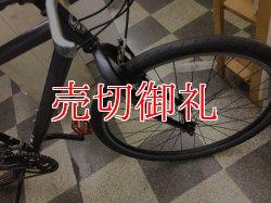 画像2: 〔中古自転車〕MARIN Muirwood マリーン ミュアウッズ クロスバイク 26×1.40 3×8段変速 クロモリ Vブレーキ グレー