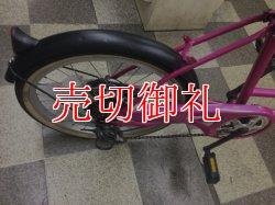 画像3: 〔中古自転車〕ミニベロ 小径車 20インチ 6段変速 ピンク