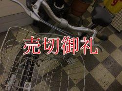 画像5: 〔中古自転車〕マルイシ シティサイクル 27インチ 外装6段変速 3LEDオートライト ローラーブレーキ BAA自転車安全基準適合 シルバー
