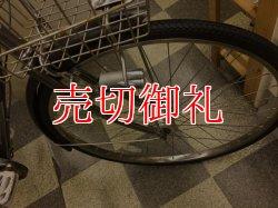画像2: 〔中古自転車〕マルイシ シティサイクル 27インチ 外装6段変速 3LEDオートライト ローラーブレーキ BAA自転車安全基準適合 シルバー