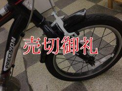 画像2: 〔中古自転車〕アサヒ ジュニアサイクル 子供用自転車 16インチ シングル 状態良好 ブラック