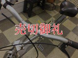 画像5: 〔中古自転車〕折りたたみ自転車 20インチ シングル シルバー