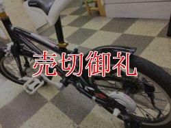 画像4: 〔中古自転車〕アサヒ ジュニアサイクル 子供用自転車 16インチ シングル 状態良好 ブラック