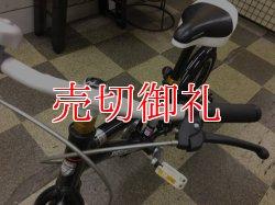 画像5: 〔中古自転車〕アサヒ ジュニアサイクル 子供用自転車 16インチ シングル 状態良好 ブラック