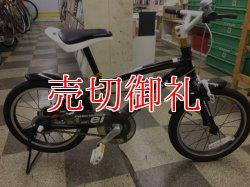 画像1: 〔中古自転車〕アサヒ ジュニアサイクル 子供用自転車 16インチ シングル 状態良好 ブラック
