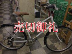 画像1: 〔中古自転車〕tokyobike トーキョーバイク シティクルーザー 26×1.15 外装7段変速 ホワイト