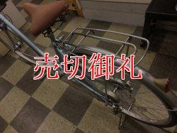 画像4: 〔中古自転車〕ブリヂストン シティサイクル 26インチ シングル オートライト BAA ライトブルー