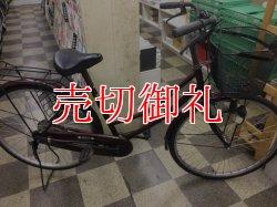画像1: 〔中古自転車〕シティサイクル ママチャリ 26インチ シングル ブラウン