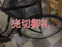 画像2: 〔中古自転車〕シティサイクル ママチャリ 26インチ シングル ブラウン
