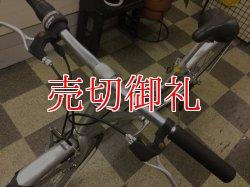 画像5: 〔中古自転車〕良品計画(無印良品) クロスバイク 700×38C 6段変速 アルミフレーム シルバー