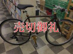 画像1: 〔中古自転車〕GIANT Tradist ジャイアント トラディスト クロスバイク 700×28C 8段変速 アルミ×クロモリ ハイブリッドフレーム ブラウン