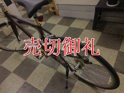 画像4: 〔中古自転車〕GIANT Tradist ジャイアント トラディスト クロスバイク 700×28C 8段変速 アルミ×クロモリ ハイブリッドフレーム ブラウン