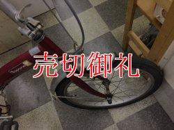 画像2: 〔中古自転車〕折りたたみ自転車 20インチ シングル レッド