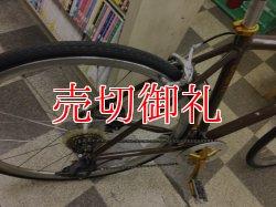 画像3: 〔中古自転車〕GIANT Tradist ジャイアント トラディスト クロスバイク 700×28C 8段変速 アルミ×クロモリ ハイブリッドフレーム ブラウン