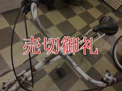 画像5: 〔中古自転車〕ROVER ローバー ミニベロ 小径車 20インチ 外装6段変速 ホワイト