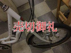 画像2: 〔中古自転車〕ROVER ローバー ミニベロ 小径車 20インチ 外装6段変速 ホワイト