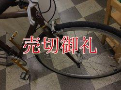 画像2: 〔中古自転車〕GIANT Tradist ジャイアント トラディスト クロスバイク 700×28C 8段変速 アルミ×クロモリ ハイブリッドフレーム ブラウン
