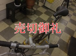 画像5: 〔中古自転車〕GIANT Tradist ジャイアント トラディスト クロスバイク 700×28C 8段変速 アルミ×クロモリ ハイブリッドフレーム ブラウン