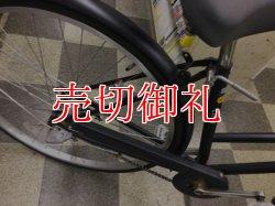 画像3: 〔中古自転車〕シティサイクル 27インチ 内装3段変速 ブラック