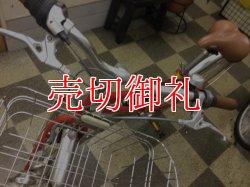 画像5: 〔中古自転車〕ミヤタ シティサイクル 26インチ 外装6段変速 Vブレーキ リモートレバーライト BAA自転車安全基準適合 オレンジ
