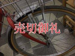 画像2: 〔中古自転車〕ミヤタ シティサイクル 26インチ 外装6段変速 Vブレーキ リモートレバーライト BAA自転車安全基準適合 オレンジ