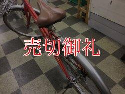 画像4: 〔中古自転車〕ミヤタ シティサイクル 26インチ 外装6段変速 Vブレーキ リモートレバーライト BAA自転車安全基準適合 オレンジ
