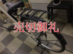 画像4: 〔中古自転車〕シティサイクル 27インチ シングル LEDオートライト アイボリー
