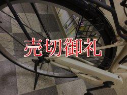 画像3: 〔中古自転車〕シティサイクル 27インチ シングル LEDオートライト アイボリー