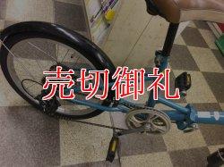 画像3: 〔中古自転車〕折りたたみ自転車 20インチ 外装6段変速 青系