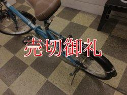 画像4: 〔中古自転車〕折りたたみ自転車 20インチ 外装6段変速 青系