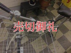 画像5: 〔中古自転車〕良品計画(無印良品) シティサイクル 26インチ シングル 純正前カゴ付 アイボリー×マッドブラック