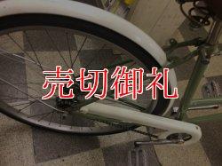 画像3: 〔中古自転車〕シティサイクル 26インチ シングル ローラーブレーキ モスグリーン×アイボリー