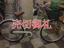 画像1: 〔中古自転車〕シティサイクル 26インチ シングル ローラーブレーキ モスグリーン×アイボリー