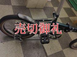 画像3: 〔中古自転車〕ROVER ローバー 折りたたみ自転車 16インチ 外装6段変速 モスグリーン