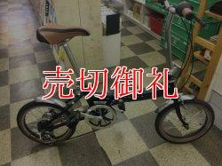 画像1: 〔中古自転車〕ROVER ローバー 折りたたみ自転車 16インチ 外装6段変速 モスグリーン