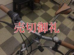 画像5: 〔中古自転車〕ROVER ローバー 折りたたみ自転車 16インチ 外装6段変速 モスグリーン