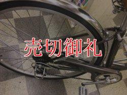 画像3: 〔中古自転車〕サイモト シティサイクル 27インチ 外装6段変速 LEDオートライト ローラーブレーキ BAA自転車安全基準適合 茶系