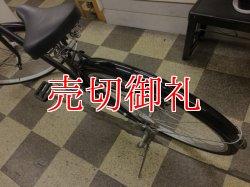 画像4: 〔中古自転車〕シティサイクル 27インチ 外装6段変速 ブラック