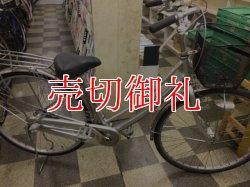 画像1: 〔中古自転車〕マルキン シティサイクル ママチャリ 27インチ 内装3段変速 LEDオートライト ローラーブレーキ BAA自転車安全基準適合 シルバー