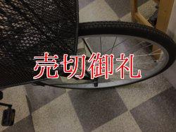 画像2: 〔中古自転車〕サイモト シティサイクル ママチャリ 26インチ 外装6段変速 オートライト ブラック