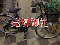 画像1: 〔中古自転車〕サイモト シティサイクル ママチャリ 26インチ 外装6段変速 オートライト ブラック