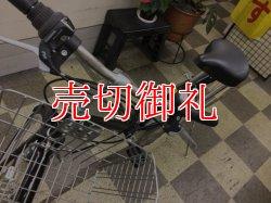 画像5: 〔中古自転車〕シティサイクル 27インチ 外装6段変速 ブラック