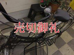 画像5: 〔中古自転車〕サイモト シティサイクル ママチャリ 26インチ 外装6段変速 オートライト ブラック