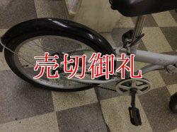画像3: 〔中古自転車〕折りたたみ自転車 20インチ シングル シルバー